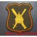 Нарукавный знак военнослужащих аппарата начальника Генерального штаба ВС РФ (зеленый фон)