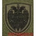 Нашивка на рукав Президентский полк для полевой формы с липучкой