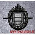 Петличная эмблема ФСО для специальной формы