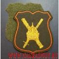 Шеврон военнослужащих аппарата НГШ ВС РФ (для офисной формы зеленого цвета)