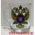 Стеклянная кружка с эмблемой СВР России