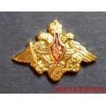 Фрачный значок с эмблемой Сухопутных войск России
