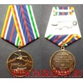 Медаль Участнику операции по принуждению Грузии к миру