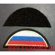 Нашивка на рукав Флаг РФ для офисной формы ФГГС с липучкой