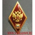 Нагрудный знак об окончании высшего учебного заведения МВД России