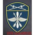 Шеврон авиационных воинских частей Росгвардии Уральский округ