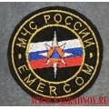 Нашивка МЧС России круг для головного убора