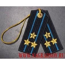 Брелок погоны полковника ВКС ВВС ВДВ