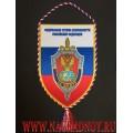Вымпел с эмблемой 16 центра ФСБ России