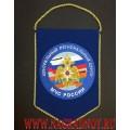 Вымпел с эмблемой Центрального регионального центра МЧС России