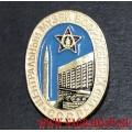Значок Центральный музей Вооруженных сил СССР