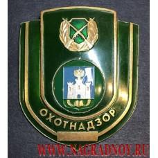 Нагрудный знак работников Охотнадзора Орловской области