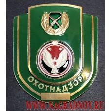 Нагрудный знак работников Охотнадзора Удмуртской Республики