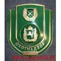 Нагрудный знак работников Охотнадзора Томской области