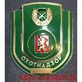 Нагрудный знак работников Охотнадзора Красноярского края