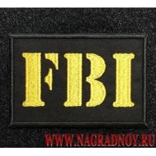 Патч FBI с велькро