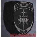 Шеврон сотрудников подразделений госзащиты МВД с липучкой