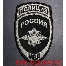 Шеврон МВД черного цвета вышитый