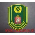 Нарукавный знак сотрудников Госохотнадзора Московской области