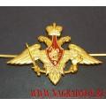 Эмблема Сухопутных войск на тулью фуражки