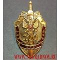 Нагрудный знак 100 лет ВЧК КГБ ФСБ с гербом России