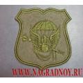 Шеврон военнослужащих Главного штаба ВДВ полевой
