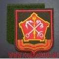 Шеврон военнослужащих Западного военного округа (с липучкой)