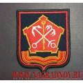 Нарукавный знак для парадной формы военнослужащих Западного военного округа