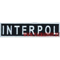 Нагрудный патч с велькро INTERPOL