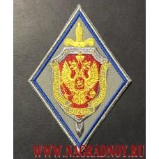 Нарукавный знак ФСБ для парадного кителя серого цвета