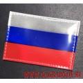 Нашивка с липучкой Флаг РФ со светоотражающей полосой