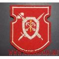 Нарукавный знак военнослужащих Регионального управления военной полиции по Западному военному округу