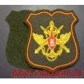 Нарукавный знак военнослужащих ЦОВУ ГШ ВС РФ