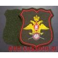 Шеврон Военных представителей Министерства обороны РФ (с липучкой)