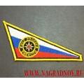 Флажок на берет с эмблемой МЧС