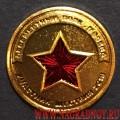 Фрачный значок Бессмертный полк