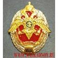 Нагрудный знак МВД Участник боевых действий