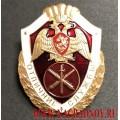 Нагрудный знак Отличник службы в артиллерийских воинских частях и подразделениях Росгвардии