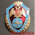 Нагрудный знак Отличник службы в авиационных воинских частях Росгвардии