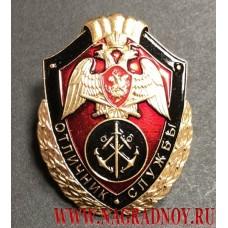 Нагрудный знак Отличник службы в морских воинских частях Росгвардии
