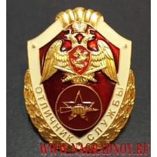 Нагрудный знак Росгвардии Отличник службы в воинских частях и подразделениях специального назначения