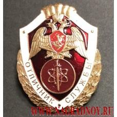 Нагрудный знак Росгвардии Отличник службы в воинских частях выполняющих задачи по охране ВГО и СГ