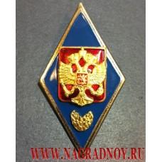 Нагрудный знак об окончании Военного университета с отличием