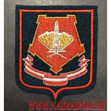 Парадный шеврон военнослужащих Центрального военного округа
