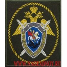 Шеврон Следственный комитет приказ 300
