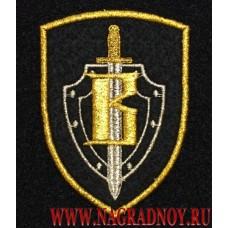 Шеврон сотрудников ГСН Вымпел ФСБ РФ с липучкой