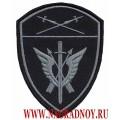 Шеврон сотрудников СОБР Восточного округа войск национальной гвардии