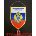 Вымпел с эмблемой Службы экономической безопасности ФСБ России