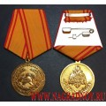 Юбилейная медаль 200 лет профессиональной пожарной охране Москвы