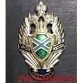 Нагрудный знак с эмблемой Института береговой охраны ФСБ России